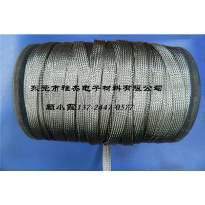 高端耐用耐腐蚀性能好的金属编织屏蔽网套
