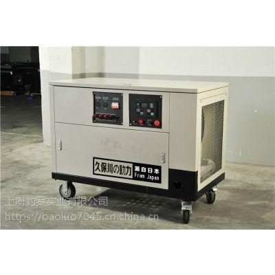 30KW静音汽油发电机油耗计算