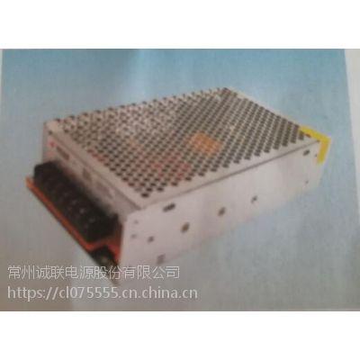 诚联电源CLV036700N,36V,7A,250W室内LED亮化电源