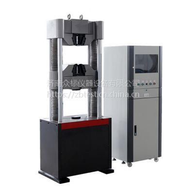 供应济南众标仪器WAW-2000Y微机控制电液伺服万能试验机