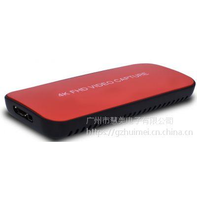 派尼珂4K HDMI视频采集卡NK-4KVC30HDMI-USB
