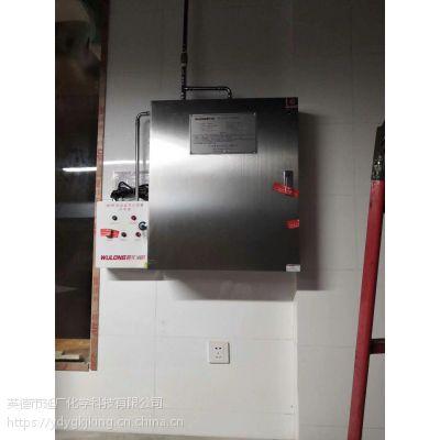 雾龙牌***新科技单瓶组电动自动化厨房灶台灭火装置