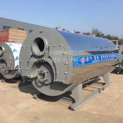 河南明信锅炉化工塑料日用化学品室燃炉 4吨燃气卧式快装蒸汽工业锅炉