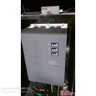 节能空压机厂家、河南节能空压机、碧宝节能