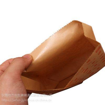 东莞包装印刷厂家 小吃食品袋防油纸袋定做 牛皮纸淋膜袋厂家 方底机制食品袋生产