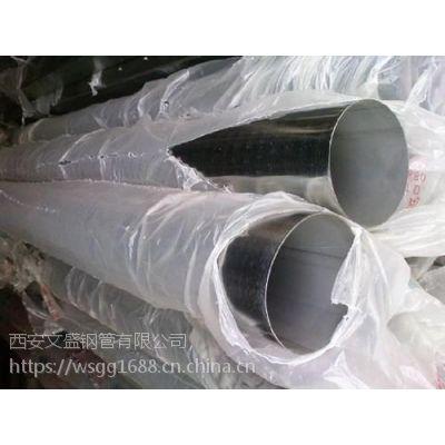 榆林不锈钢管厂,文盛钢管,304不锈钢管厂