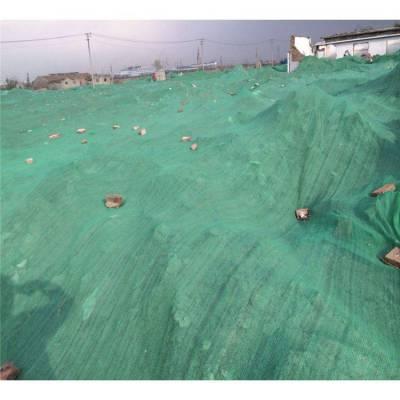 煤场盖煤防护网 实用性盖土网 加密盖土网