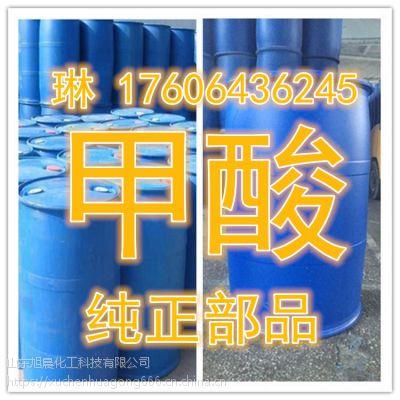 厂家直销甲酸价格 优质甲酸种类齐全