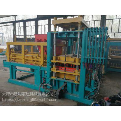 供应建筑垃圾砌块砖机