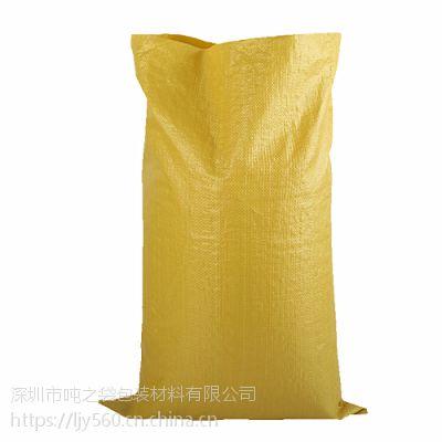PP编织袋 深圳吨之袋 65*85 防水 敞口袋 通用包装