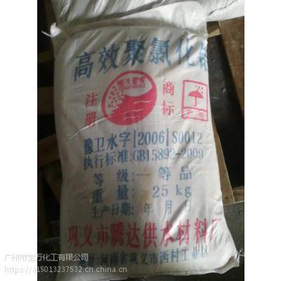 广州宝万【华南地区】现货优势供应聚合氯化铝