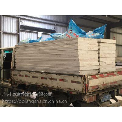 供应广州9公分厚轻质隔墙板 隔音防火防水墙板