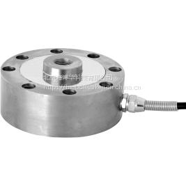 HCHL-202称重传感器轮辐式拉压力传感器可定制