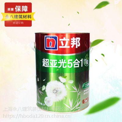 厂商批发立邦竹炭超亚光净味五合一 内墙乳胶漆竹炭 家装油漆涂料