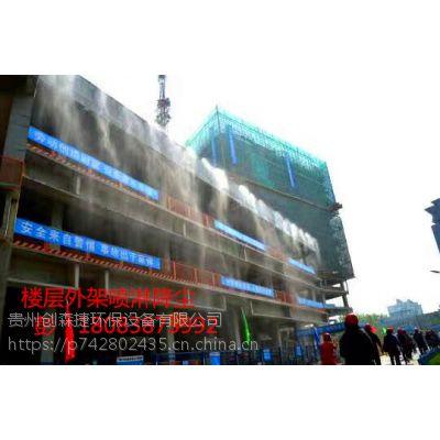 北京各区工地安装围挡喷淋 塔吊喷淋系统CSJ水雾两用
