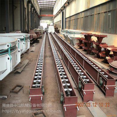 链式输送机 板链式输送机 中冶供应