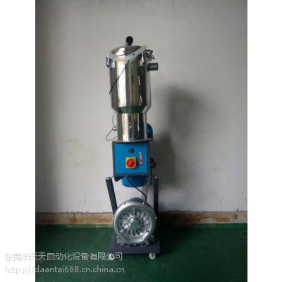 吸料机 粉末上料机 自动抽料机 东莞真空吸料机生产厂家