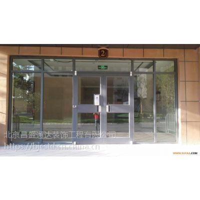 昌平区安装感应门-安装玻璃门厂家