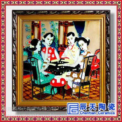新欧式装饰画青花陶瓷器欧式瓷板沙发背景墙书房卧室酒店样板房画