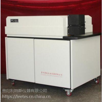 特种钢材分析仪,铸造元素分析仪,利特斯仪器