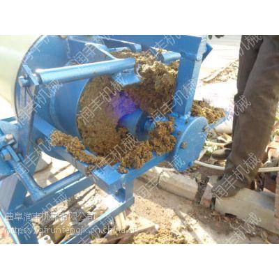 牛场粪便脱水机 螺旋挤压脱粪机 环保型设备润丰工厂销售