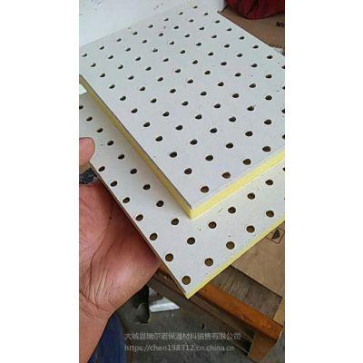 河南岩棉穿孔复合吸音板墙板防潮隔音施工方便 不用打龙骨安装
