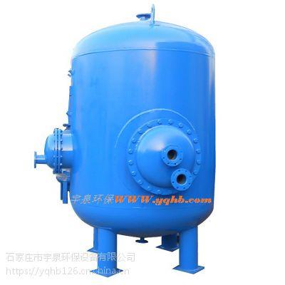宇泉采暖系统浮动盘管换热器