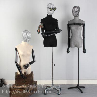 亮白韩版女模特 女全身模特婚纱服装模特衣架人体假人 可定制换头大量批发