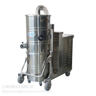 大功率工业吸尘器价格,工厂吸铁屑用依晨吸尘器YZ-7500-100B