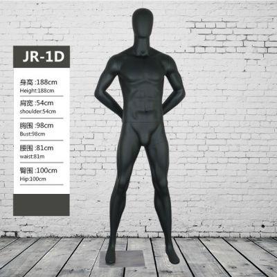 出售哑黑色全身运动模特道具
