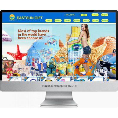上海金山餐饮网站建设公司,金山区餐饮行业网站设计制作,上海金山做网站公司