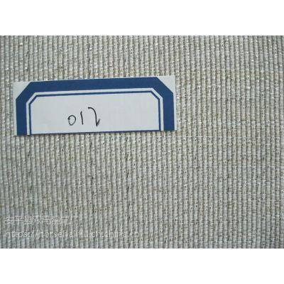 马尾衬布,用于服装内衬