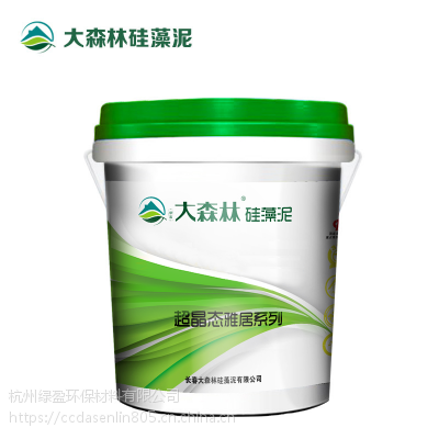 杭州硅藻泥 家装建材内墙装修涂料乳胶漆水性硅藻泥除甲醛包工包料
