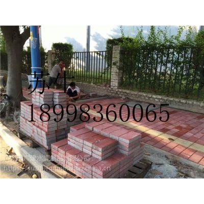 广州禅城区广场砖生产工艺