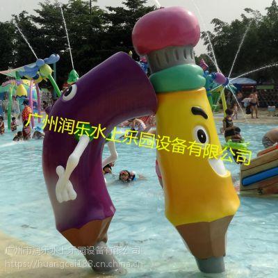 广州润乐水上乐园供应戏水小品、滑梯系列——铅笔喷水