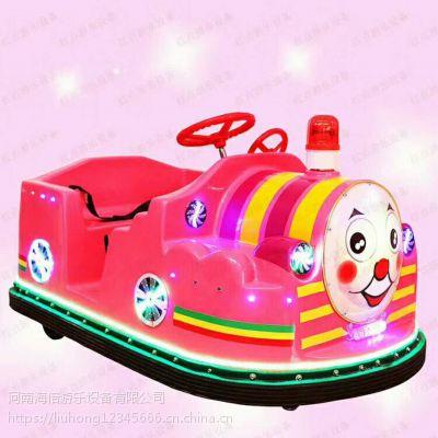 新款托马斯小火车双人亲子碰碰车彩灯音乐电瓶车广场儿童游乐设备