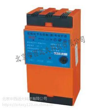 中西(DYP)弧焊节电防触漏电保护电焊机二次保护器 型号:DL73-BFWB-IIV库号M21583