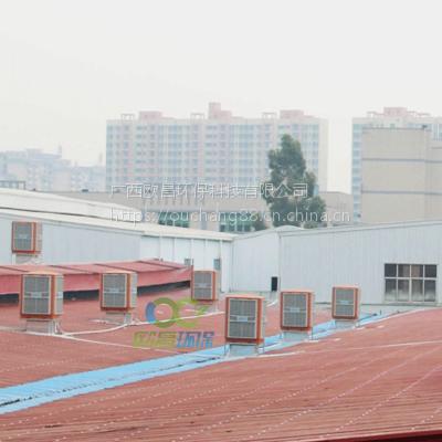 欧昌环保空调怎么维护与保养?