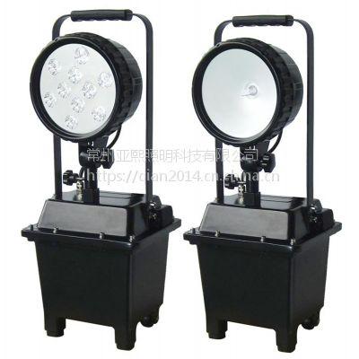 防爆泛光工作灯FW6100 FW6102 LED和氙气光源,可配直杆或三脚架施工照明灯