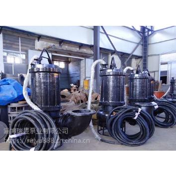 潜水淤泥泵 液下杂质清理泵 耐磨潜水式泥浆泵