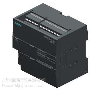 6ES7288-1ST60-0AA0西门子cpu模块S7-200 SMART,CPU ST60