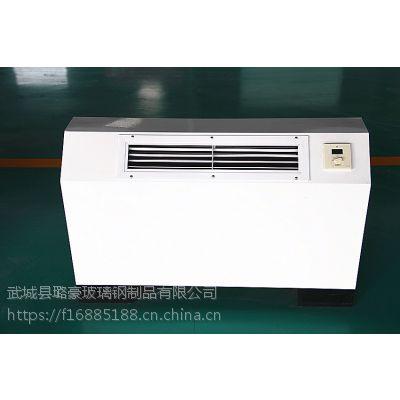 山东厂家直销 立式明装风机盘管 fp-170