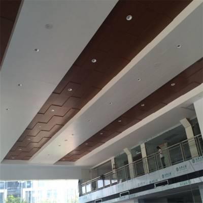 广汽本田4s店展厅吊顶 金属木纹铝天花
