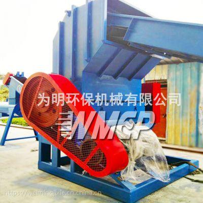 供应wmep900#为明环保塑料机械破碎机