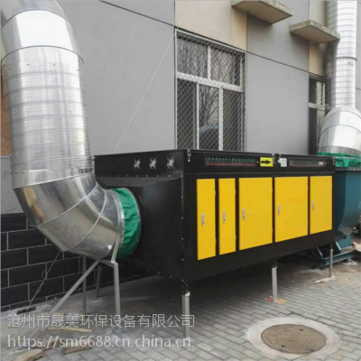 光氧废气处理设备光催化异味净化器光氧光解设备