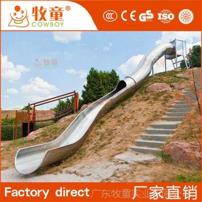 供应大型户外组合滑梯 公园广场山坡单人双人不锈钢滑梯定制【价钱】