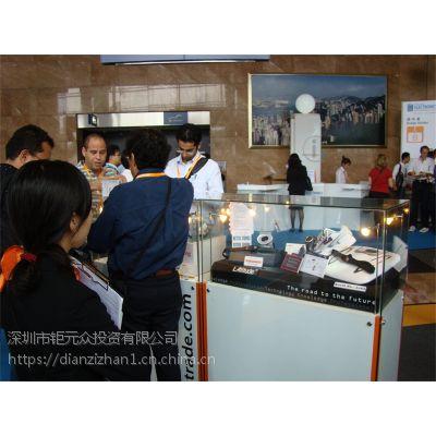 香港贸发局消费电子展轻巧便携蓝芽耳机等产品展览博览会广交会