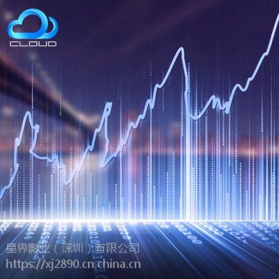 云界直销软件开发定制点对点场外交易平台开发