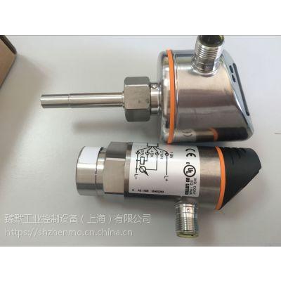 IFM电磁流量计IFM4080K
