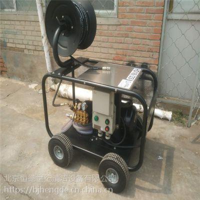 小型管道疏通机 小区高压水疏通机 电动管道疏通机HD16/33